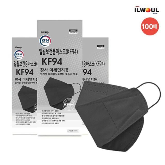 [방송최저가!!] 일월 KF94 보건용 마스크 대형 100매_(블랙 or 화이트 선택가능)