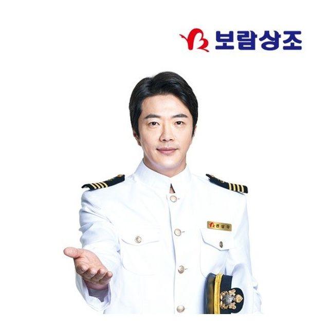 [상담예약] 보람상조 580 (월 18,000원)
