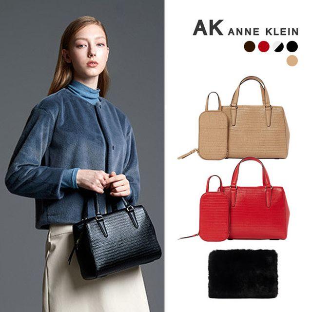 AK 앤클라인 엠마 컬렉션 3종 ( 토트백 + 크로스백 + 퍼 클러치)