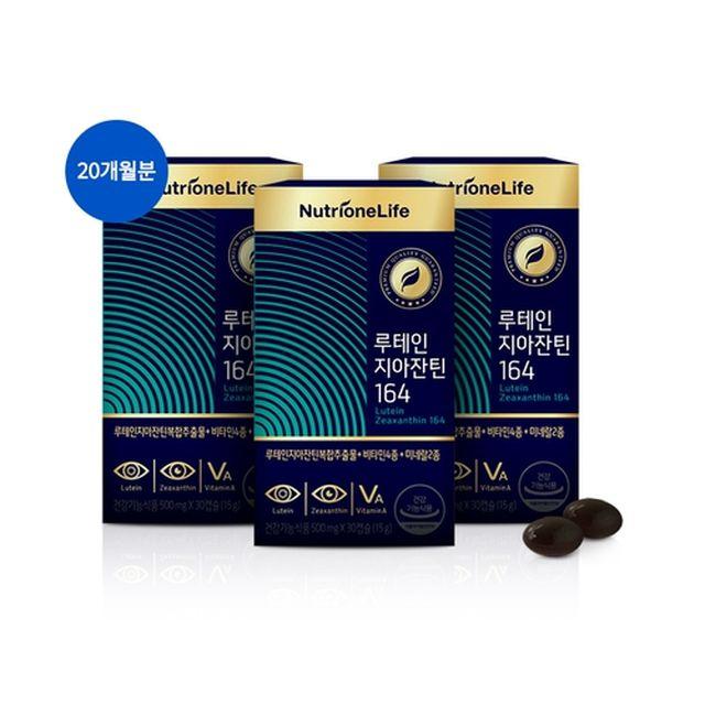 [뉴트리원] 정우성 루테인 지아잔틴164 1박스(500mg*30캡슐)X20박스(20개월분)