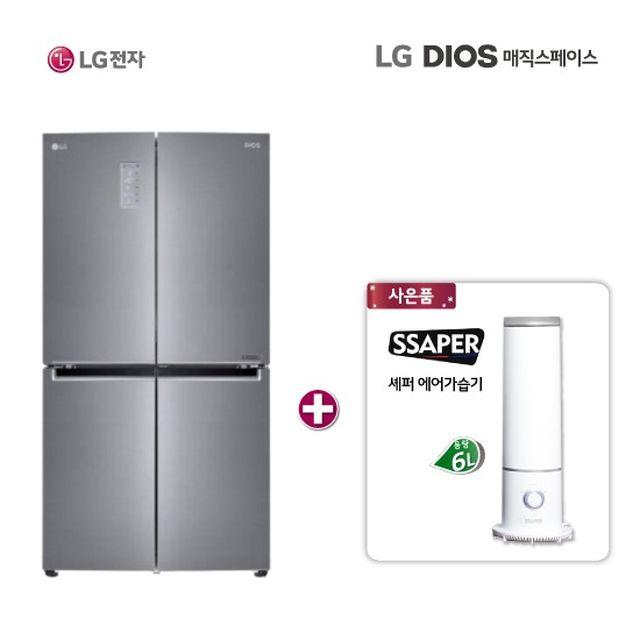 LG 디오스 냉장고 V8700 F872S30H