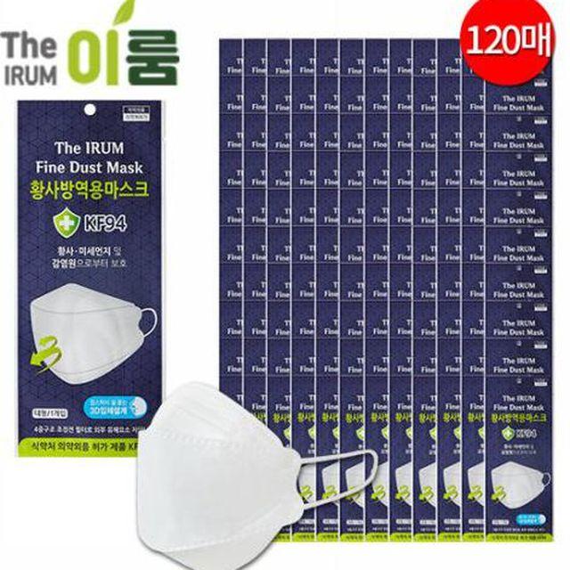 [더이룸] 식약처 허가 KF94 마스크 120매