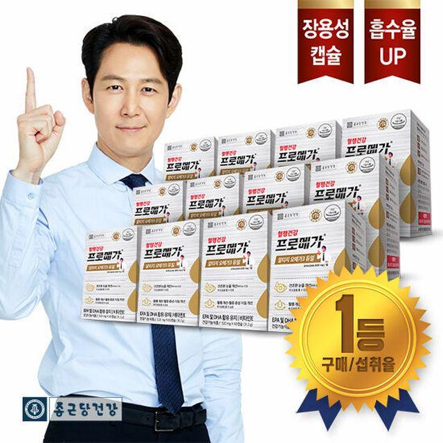 종근당건강 프로메가 알티지 장용성 오메가3 듀얼 (12박스)