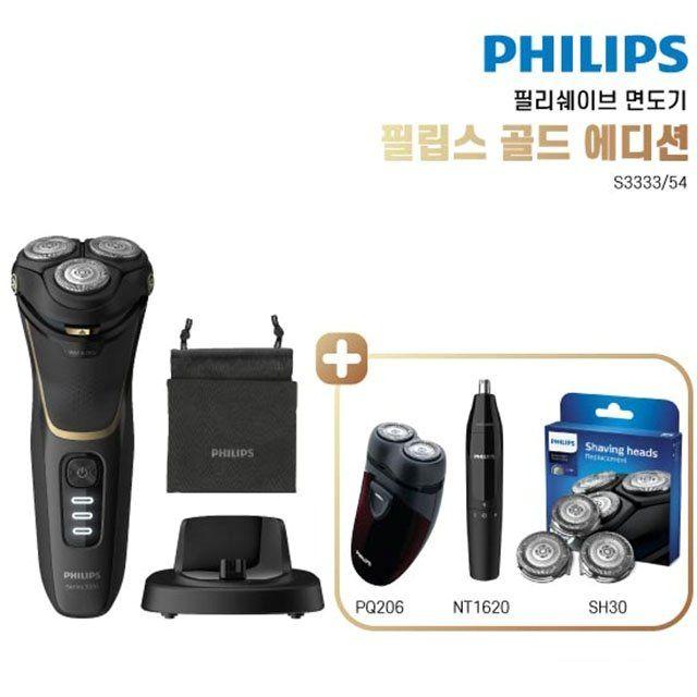 [필립스] 필리쉐이브 면도기 골드에디션 S3333 (필립스 골드에디션 본품 면도기+휴대용면도기+코털제거기+추가면도날)