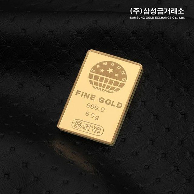 [삼성금거래소]24K 포나인 60g 골드바