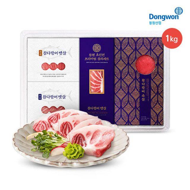 [동원산업] 초신선 참다랑어+황다랑어 참치 1Kg SET ( 참다랑어 500g+ 황다랑어 500g)
