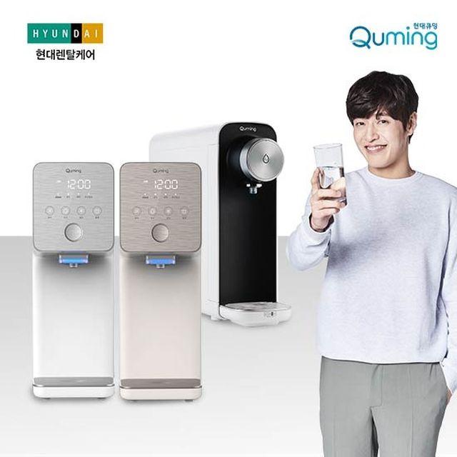 [제휴월3,900원] 현대큐밍정수기 더슬림 렌탈