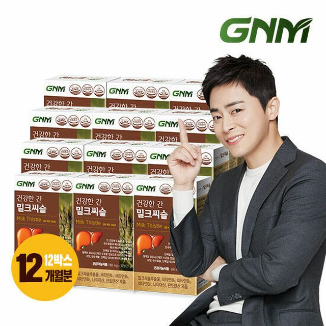GNM 판매1등 조정석 밀크씨슬 [GNM 자연의품격] 건강한 간 밀크씨슬 12박스 (총 12개월분)
