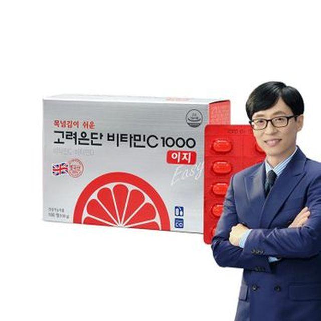 고려은단 비타민C 1000 easy 720정/12개월분