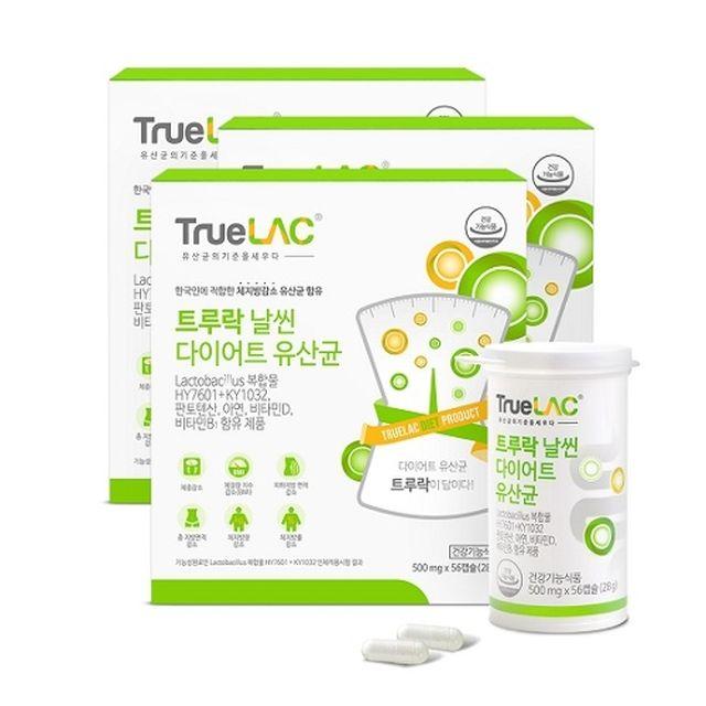 트루락 날씬 다이어트 유산균 12주분