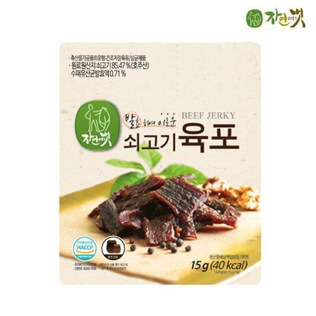 [자연애벗] 발효육포 세트 쇠고기육포 51봉