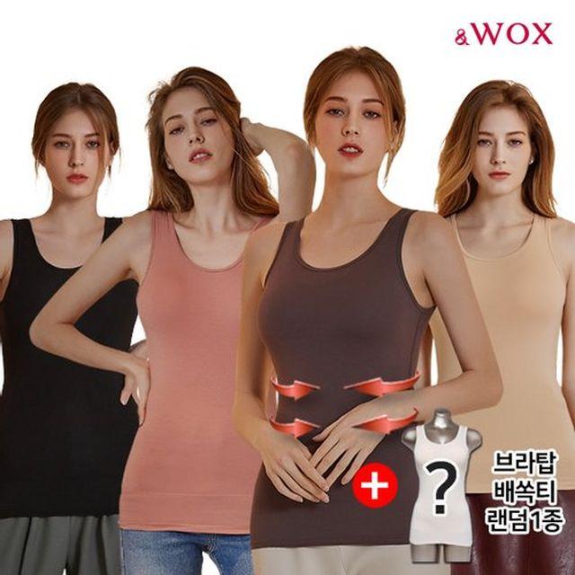WOX(왁스)- 2020 프리마 코튼모달 여성 브라탑 배쏙티 4종(런닝형)+브라탑1종(랜덤)