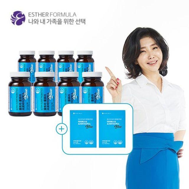 여에스더유산균 블루 8병(16개월분)+프리바이오틱스 2박스