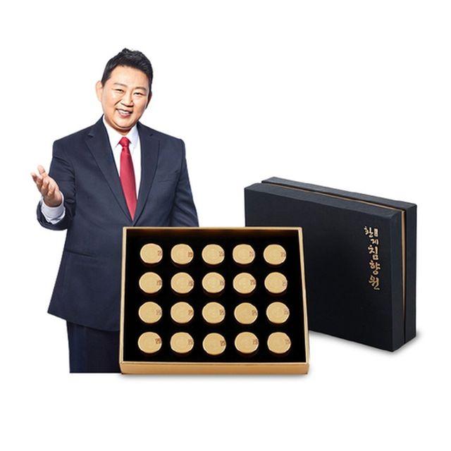[래오이경제] 황제침향원 50환[4.5g*20환*2박스+4.5g*10환*1박스]