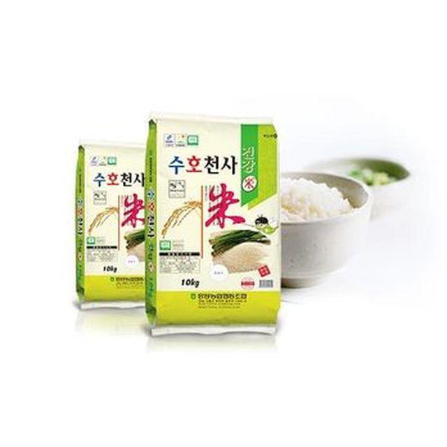 농협 수호천사 쌀 10kg+10kg