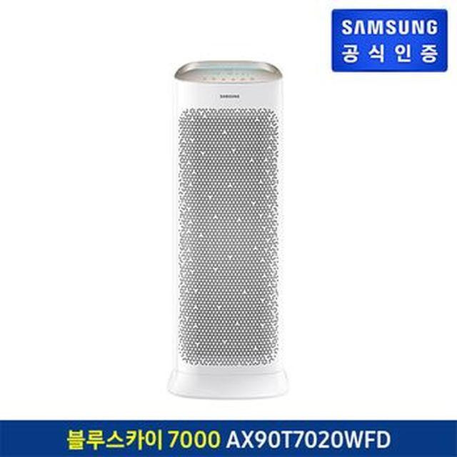삼성 블루스카이 공기청정기(AX90T7020WFD)+필터 2개