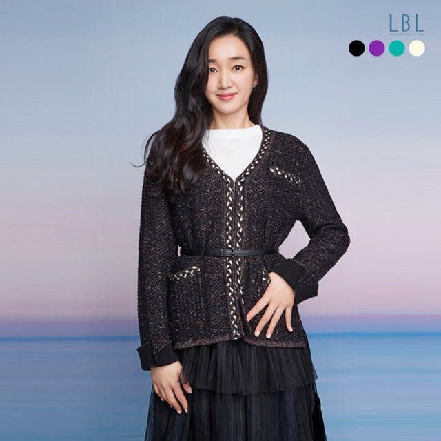 [LBL] 21SS 트위드 니트가디건 세트