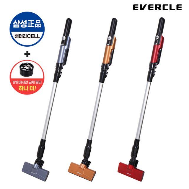 [방송사은품][EVERCLE]에버클 파워레볼루션 BLDC무선청소기 LH-01(필터1개더)