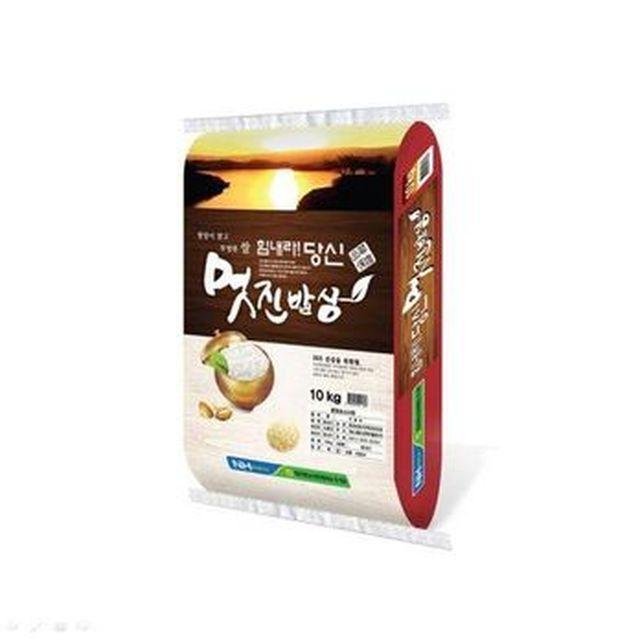 멋진밥상 흥양농협 햅쌀(단일품종) 20kg
