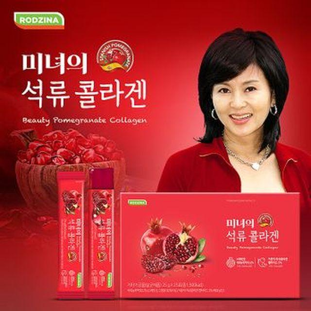 (일)미녀의 석류콜라겐 8박스/200포+콜라겐 마스크 20매