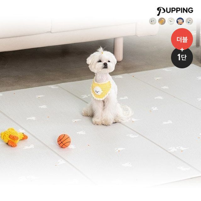○[1+1완벽더블/추가1단 더!]퍼핑 강아지  매트 폴딩 타입 5단*2 + 추가 1단
