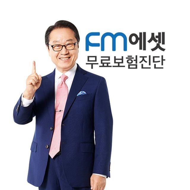 [FM에셋] O무료보험진단