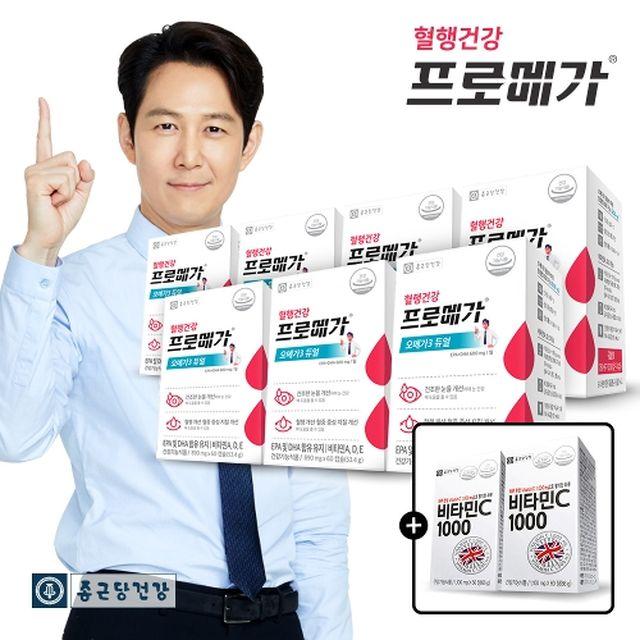 [이번달 중 단이틀!] 종근당건강 프로메가 오메가3 듀얼 14개월분 + 비타민C 4개월분 더!