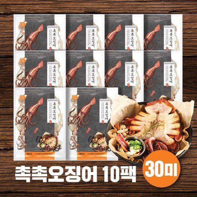 [방송에서만 이 구성] 김나운더키친 촉촉오징어 3미(310g) × 10팩 총 30미