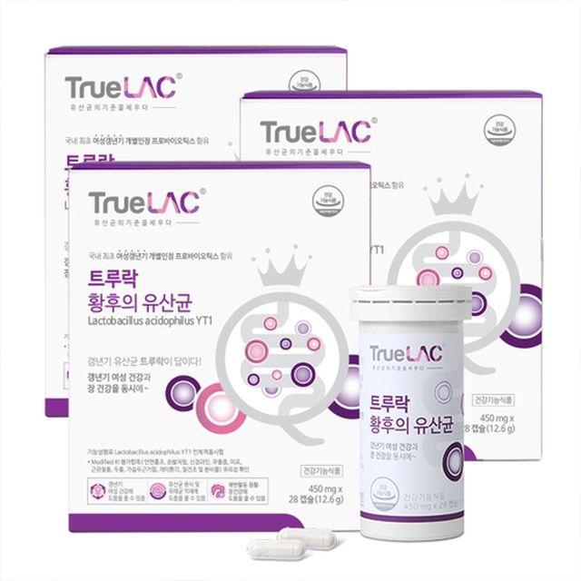 [휴럼] 트루락 황후의 유산균 12주분