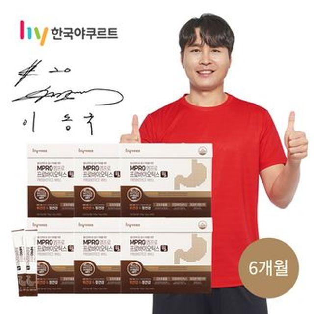 엠프로 프로바이오틱스 윌 6박스/6개월분