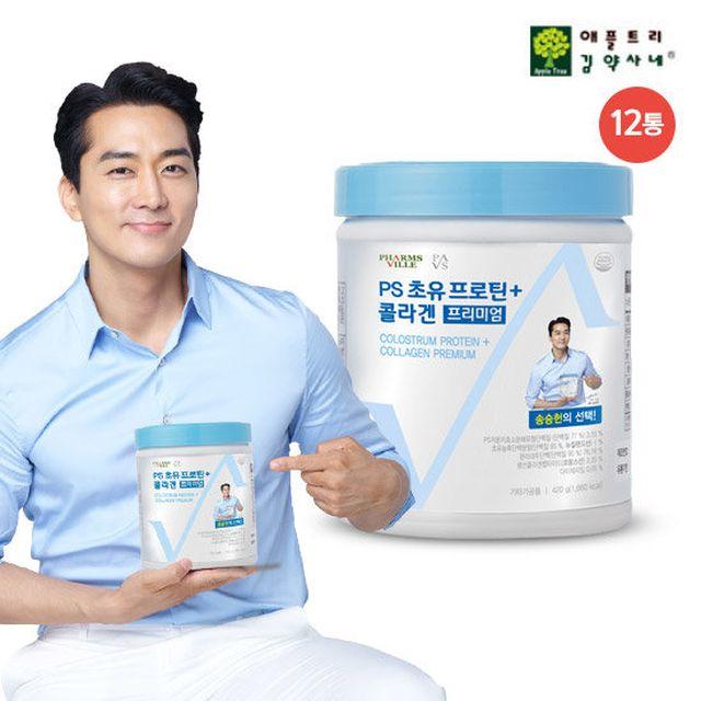 [더블] PS 초유 프로틴+ 콜라겐 프리미엄 (420g) x 12통