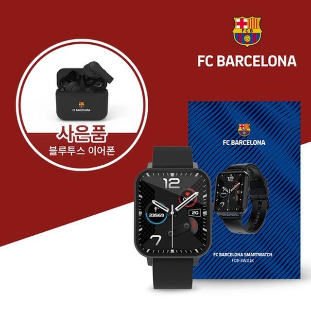 [FC바르셀로나] (세일)FC바르셀로나 스마트 워치(FCB-SW111K)+(사은품)FC바르셀로나 블루투스 이어폰