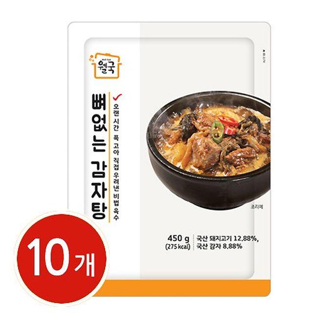 [웰국] 뼈없는 감자탕 450g 10팩