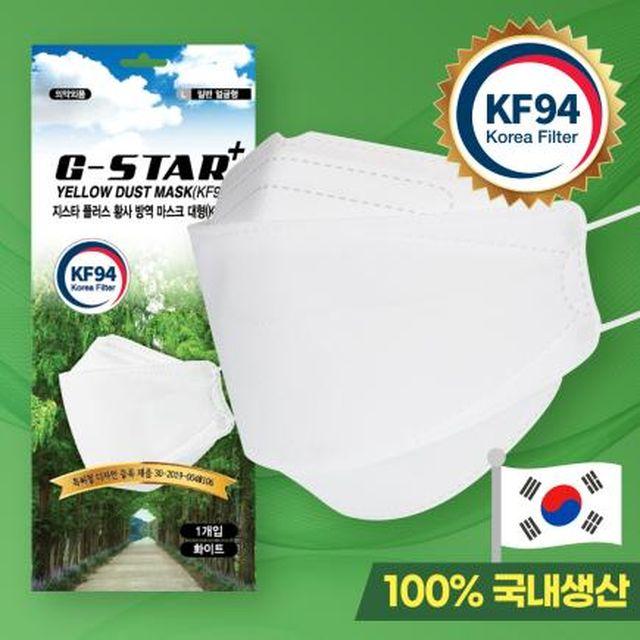 [지스타플러스] KF94마스크 150매(화이트/블랙)