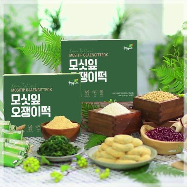 영광 모싯잎 오쟁이떡 3박스 (총 90개)
