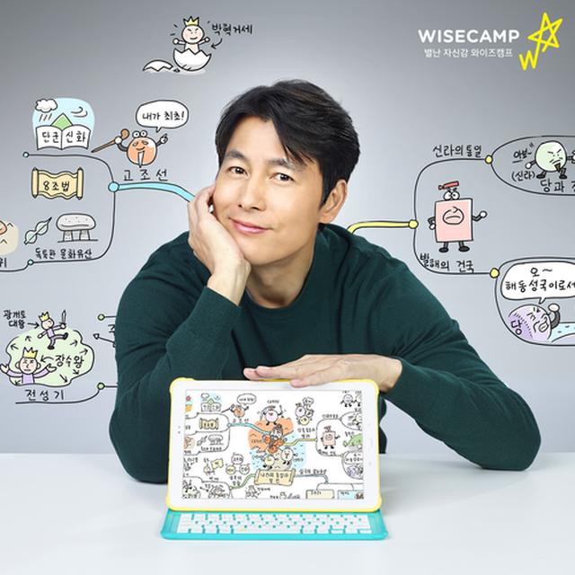 [소개] 비상교육 와이즈캠프