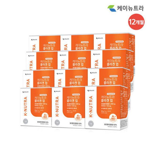 ●[12개월] K-뉴트라 콜라겐 UP (30포 x 12박스)