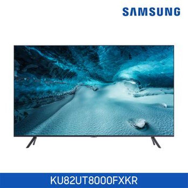 [농협카드5%할인]삼성 82형 UHD TV(KU82UT8000FXKR)+삼성사운드바
