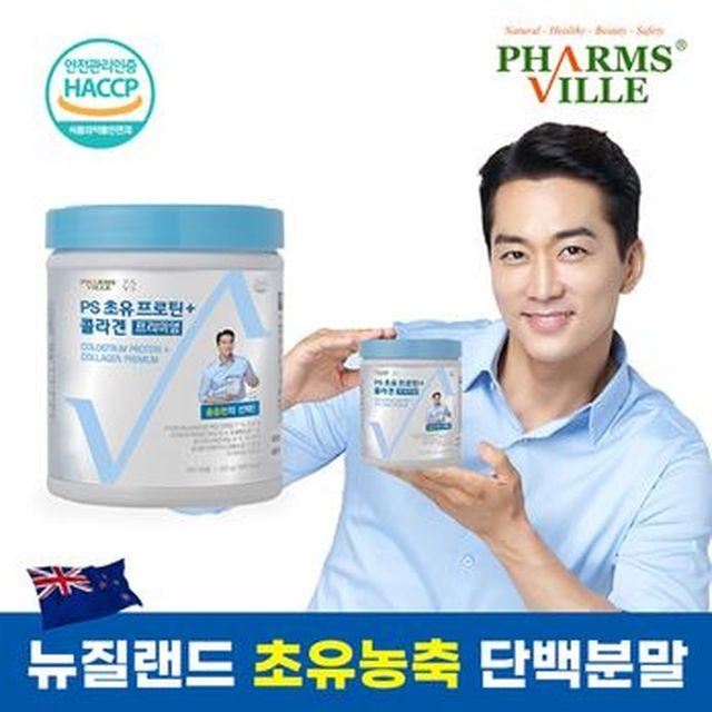 PS 초유 프로틴+ 콜라겐 프리미엄 12통+스푼 12개+보틀 1개