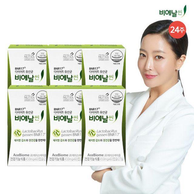 BNR17 비에날씬 다이어트 유산균 24주분 (60캡슐*6박스)