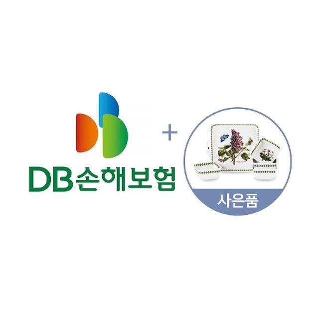 [DB손해보험] 운전자보험(사은품 포트메리온)