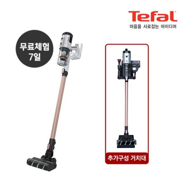 [무료체험+거치대포함]테팔 청소기 에어포스360 울트라라이트 TY5510