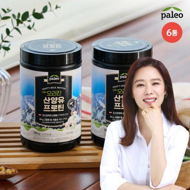 [T][6통] 팔레오 산양유 프로틴(360g*6통)