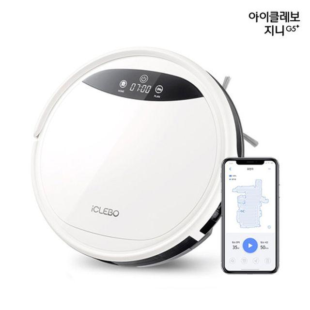 [크림베이지] 유진로봇 아이클레보 지니 G5 플러스 로봇청소기(YCR-M09-30W)