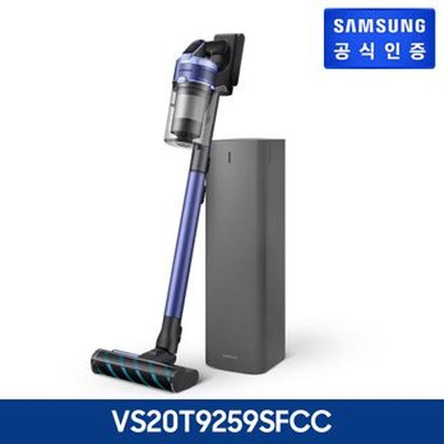 삼성 제트SE 바이올렛 풀패키지(VS20T9259SFCC)+삼성 공기청정기