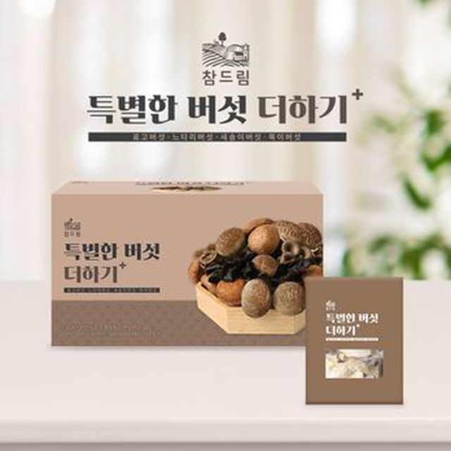 [현대카드5%할인]특별한 모둠버섯 더하기 4박스/40봉