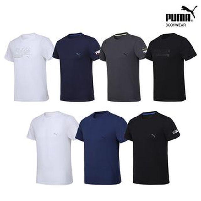 푸마 드라이셀 기능성 언더셔츠 7종 데일리 패키지