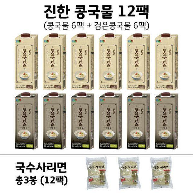 [정식품] 진한 콩국물/검은콩 콩국물 12팩 + 국수사리면12팩 (콩국물1팩 950ml  국수사리면1팩 150g)