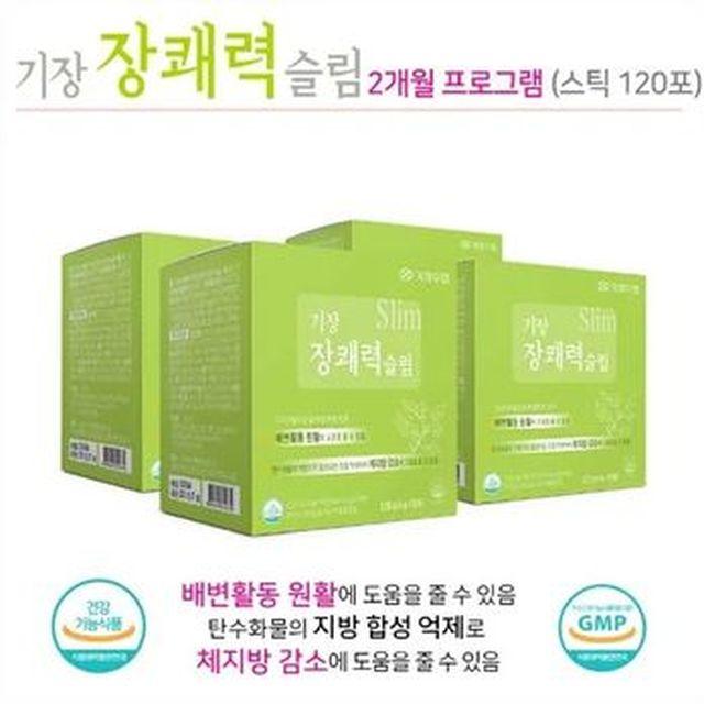 [국민카드5%할인]기장 장쾌력 슬림 4박스/8주분