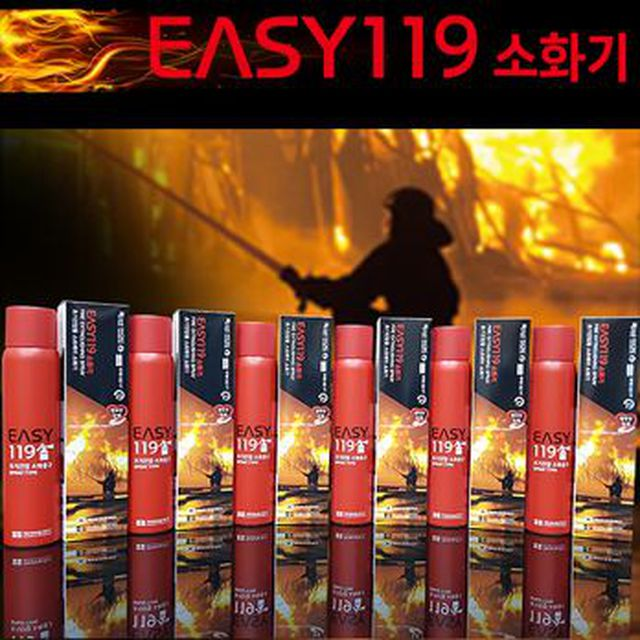 [롯데카드7%할인]NEW 긴급화재 이지 119 소화기 플러스 3+3세트